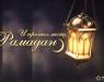 Пришел месяц Рамадан